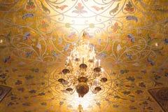 MOSKWA, ROSJA - stanu Dziejowy muzeum Fotografia Royalty Free