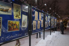 Moskwa Rosja, Styczeń, - 17, 2015 fotografii wystawa kartki bożonarodzeniowa na Tverskoy bulwarze Zdjęcia Stock