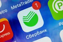 MOSKWA ROSJA, STYCZEŃ, - 11, 2018: Sberbank Rosja online bankowość podaniowa ikona na lcd ekranie obrazy royalty free