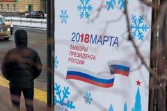 MOSKWA ROSJA, STYCZEŃ, - 25, 2018: Uliczna reklama o elec Obrazy Royalty Free