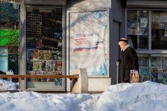 MOSKWA ROSJA, STYCZEŃ, - 25, 2018: Uliczna reklama o elec Zdjęcie Royalty Free