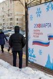 MOSKWA ROSJA, STYCZEŃ, - 25, 2018: Uliczna reklama o elec Fotografia Stock
