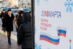 MOSKWA ROSJA, STYCZEŃ, - 25, 2018: Uliczna reklama o elec Zdjęcie Stock
