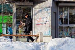 MOSKWA ROSJA, STYCZEŃ, - 25, 2018: Uliczna reklama o elec Zdjęcia Royalty Free