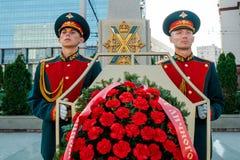 MOSKWA ROSJA, WRZESIEŃ, - 02, 2017: Dzień Rosyjski strażnik Zdjęcia Stock