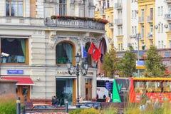 Moskwa Rosja, Wrzesień, - 30, 2018: Hotelowy obywatel na Mokhovaya ulicie w środkowym Moskwa Widok od Manezhnaya kwadrata zdjęcia royalty free