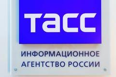 MOSKWA ROSJA, Wrzesień, -, 2016: oznajmujący nowożytny znak przy wejściem TASS Zdjęcie Stock