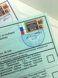 MOSKWA ROSJA, WRZESIEŃ, - 18, 2016: Tajne głosowania dla electio Obraz Royalty Free