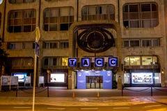 MOSKWA ROSJA, WRZESIEŃ, - 2015: TASS agencja prasowa Rosja obraz royalty free