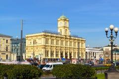 Moskwa Rosja, Wrzesień, - 25 2017 Leningradsky stacja kolejowa na Komsomolskaya kwadracie Zdjęcia Royalty Free