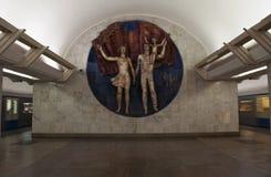 Moskwa, Rosyjski federacyjny miasto, federacja rosyjska, Rosja Obrazy Stock