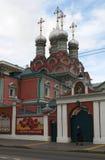 Moskwa, Rosyjski federacyjny miasto, federacja rosyjska, Rosja Obraz Royalty Free