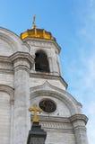 Moskwa, Rosyjski federacyjny miasto, federacja rosyjska, Rosja Zdjęcie Stock