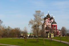 Moskwa, Rosyjski federacyjny miasto, federacja rosyjska, Rosja Fotografia Stock