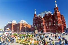 MOSKWA, RUSSIA-SEPTEMBER 24, 2017: Złoty jesień festiwal przy Zdjęcie Royalty Free