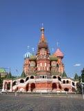 Moskwa. St. Basil katedra. Rosja Obrazy Royalty Free