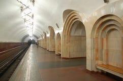 Moskwa stacja metru Dobryninskaya Zdjęcia Royalty Free