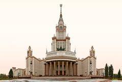 Moskwa stan uniwersytet Zdjęcie Stock