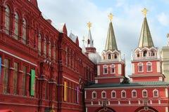 Moskwa: Stanu Dziejowy muzeum Fotografia Stock