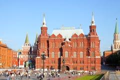 Moskwa stanu Dziejowy muzeum w pogodnym letnim dniu Zdjęcia Royalty Free