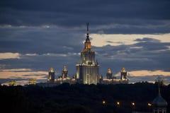 Moskwa stanu uniwersytet Zdjęcia Stock