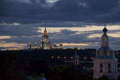 Moskwa stanu uniwersytet obraz stock