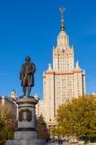 Moskwa stanu uniwersytet Fotografia Royalty Free
