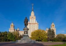 Moskwa stanu uniwersytet Obraz Royalty Free