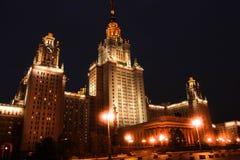 Moskwa stanu uniwersytet Zdjęcie Royalty Free