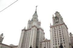 Moskwa stanu uniwersytet moscow Rosji Fotografia Royalty Free