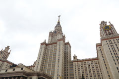 Moskwa stanu uniwersytet moscow Rosji Obraz Royalty Free
