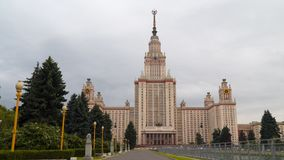 Moskwa stanu uniwersyteta budynek Zdjęcie Royalty Free