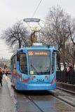 Moskwa Tramwajowy wakacje 2016 Zdjęcie Stock