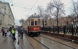 Moskwa Tramwajowy wakacje 2016 Fotografia Royalty Free