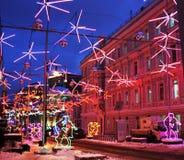 Moskwa ulica Zdjęcia Royalty Free