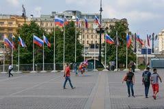 Moskwa ulicy fotografia royalty free