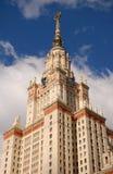 Moskwa uniwersytet fotografia stock