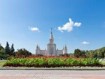 Moskwa uniwersytet na Wróblich wzgórzach, Moskwa Zdjęcia Stock