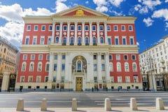 Moskwa urzędu miasta budynek Rosja Obraz Royalty Free