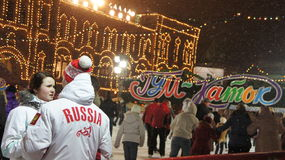 Moskwa zima. Na Plac Czerwony jazda na łyżwach lodowisko. zdjęcie royalty free