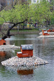 Moskwa Zoopark Obrazy Stock