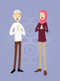 Moslem Couple Illustration Stock Photography