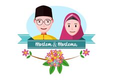 Moslem Cuople Character for wedding invitation designs