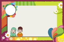 Moslem Kid Diploma - certificate Stock Images