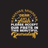Moslemische Feier, Ramadan Quote und Sprechen gut für Druckentwurf lizenzfreie abbildung