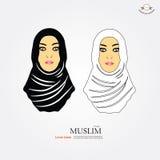 Moslemische Frau Lizenzfreie Abbildung