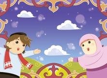 Moslemische Grußkarte Stockfoto