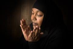 Moslemische Hingabe Stockbilder