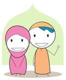 Moslemische Kinder Stockfoto