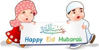 Moslemische Kinder mit Fahne glücklichem eid Mubarak - vector Illustration Lizenzfreie Stockfotos